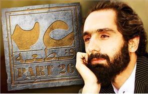 حسین قدیانی نویسنده وبلاگ قطعه 26