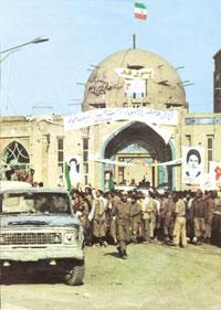 مسجد جامع خرمشهر پس از آزادی
